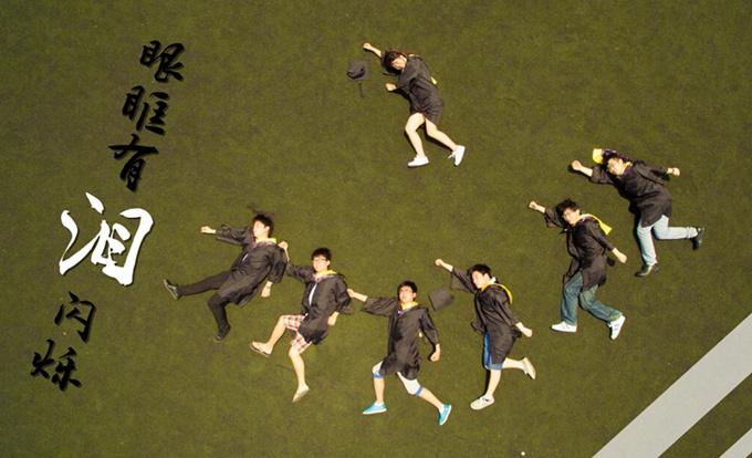 2015年上海高校毕业季航拍照片造型参考图片